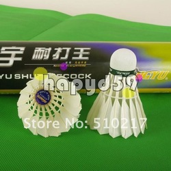 6tube Genuine hangyu badminton shuttlecocks durable king shuttlecock badminton ball durable A flight 12ball high quality(China (Mainland))