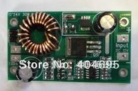 5pcs 12V 20W 30W  led drive led transformer for flooding light led power supply