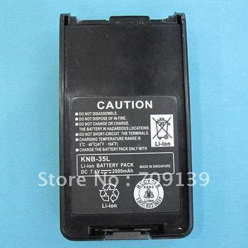 New KNB-35L Two-way radio battery best price    2000mAh