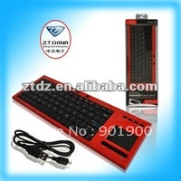 keyboard with Bluetooth for PS3
