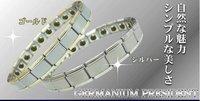 Free shipping wholesale Amazing energy 80 Germanium stone!Titanium bracelet