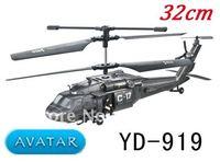 Вертолеты