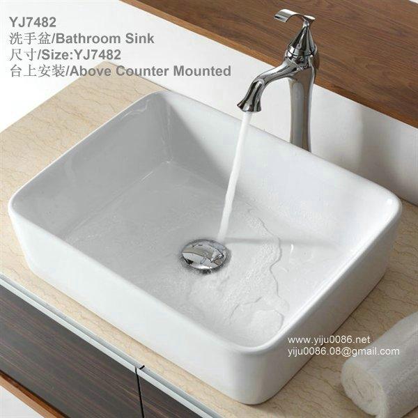 Wash basin bathroom basin sink wash sink ceramic sink porcelain-in ...