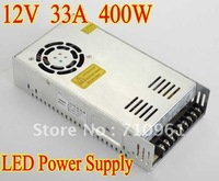 400W 12V  DC Power Adapter LED Switch Power Supply, LED transformer CE and ROHS approved