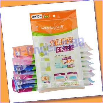 10pcs/lot Vacuum Storage Bag/Vacuum Compressed Bag/Vacuum space saving compressed storage bag/50CM*70CM +register free shipping