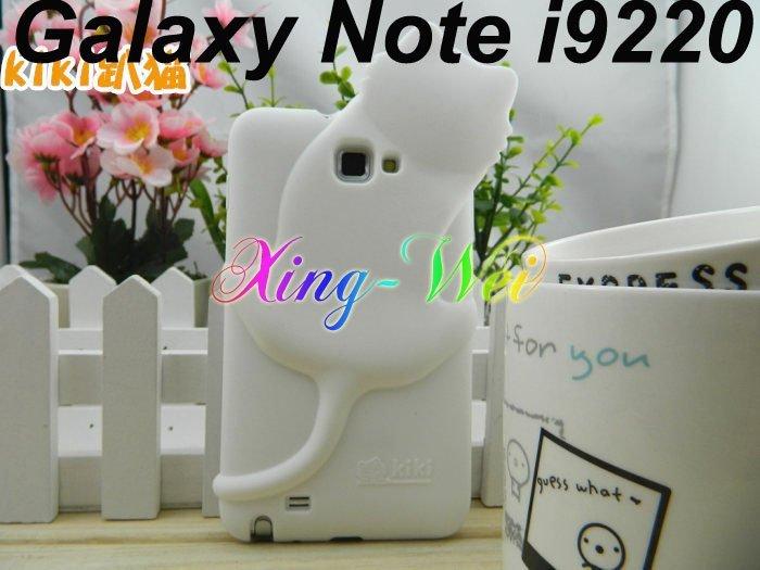 Samsung Galaxy Note GT-N7000 i9220,Free Shipping Via DHL Galaxy Note