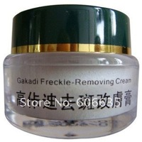 Free shipping Gakadi Freckle Removing Cream In 18 Days