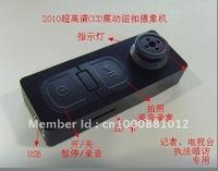Free shipping Wholesale and Retail Button Camera Mini DV mini video camera, with retail box