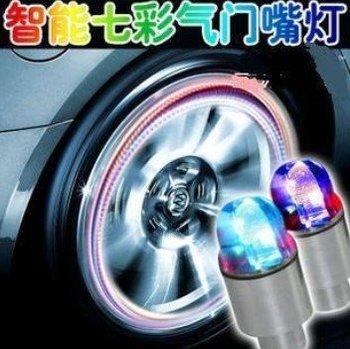 Free shipping LED wheel light for Automobiles & Motorcycles valve core flashing auto tire valve core light,LED Tyre