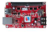 offline LED display system with LAN port for higher-speed communication for LED banner,led scrolling message sign