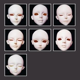 Free Shipping Resin BJD Head, BJD Doll Head