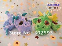 "RUSS 12"" Dinosaur plush toys,Unicorn,Wonderful gift,free shipping"