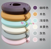 Free Shipping Heavy-Duty Roll Foam Bar Baby Care Safety Anti-collision 2m
