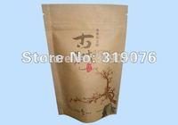 Wholesale moistureproof brown kraft paper standing up zip lock packaging bag,Anti-moisture kraft aluminum tea packaging bags
