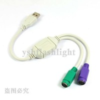 YM freeshipping!10pcs/lot USB TO PS/2 PS2 MOUSE KEYBOARD CONVERTER CABLE ADAPTER