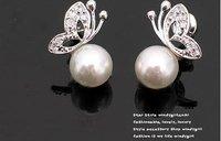 Fashion Butterfly Bead Stud Earrings Jewelry / Gift Ear Nails (SW-63)