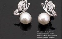 Min Order $20 (mixed order) Retail Fashion Buttfly Bead Stud Earrings Jewelry / Gift Ear Nails (SW-63)