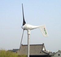 Dragonfly breeze start up 400w eolienne ,MPPT controller buit-in,3 years warranty !