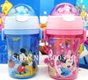 Genuine tasteless children kettle suction cups children cups  soft straw straps transparent cover students kettle free shipping