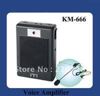 Portable Voice Amplifier Speaker Megaphone KM666