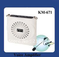 Voice Amplifier Speaker 15W Portable KM-671 Black and White