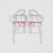 cheap syma s006 parts