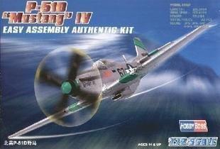 Hobby Boss 80230 1/72 P-51D Mustang IV
