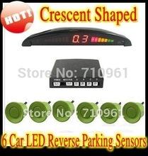front parking sensor price