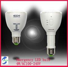 wholesale rechargeable bulb