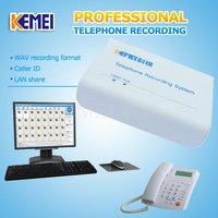 home alone voice recorder , 2 channel
