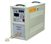 Free shipping 35KW IGBT high frequency induction welding machine/ good quality