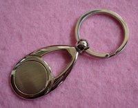 High polish keychain, blank keyring, keyring, laser or printed logo on it.