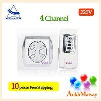 Дистанционные выключатели ankhmaway akmw-924a