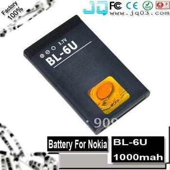 OEM 1000mah BL-6U battery For Nokia Mobile Phone 8820 8820E 8830E ( Free Shipment )
