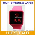 Freeship Silicon Band new design Super LED Red Lights, Finger Control Touch Screen Good Quality LED Watch, Various Colors