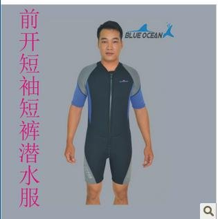 Manufacturers selling short sleeve zipper/diving suits before diving suits