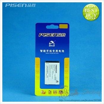 batería recargable de móvil para Huawei Ascend Y200 / Y200T / C8650 / C8655 / C8810 / S8520 / U8650 / U8655 / U8660 / U8661 / T20 / T8600 / T8620 / SONIC