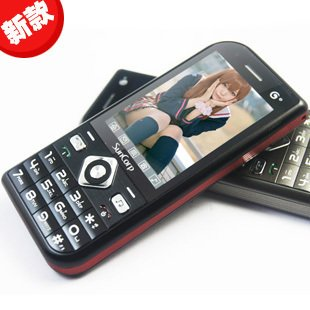 2012New National prestigeGW901 Candy bar phone Dual card dual standby BackstageQQ Male and female cell phone Five yards(China (Mainland))