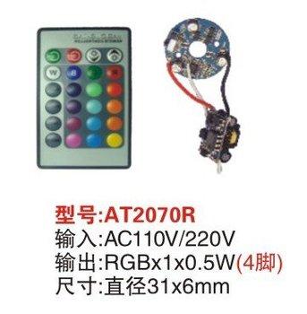 3*1W RGB consant current driver;AC110/220V input