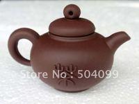 Wholesale teapot USB flash drive 2GB USB Flash Drive