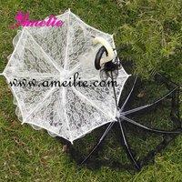 Свадебные зонтики