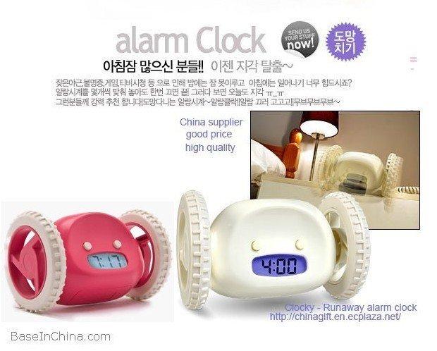 Hot sale!Wholesale & retail Clocky Run Away Alarm Clock with Wheels free shipping 24pcs/lot(China (Mainland))