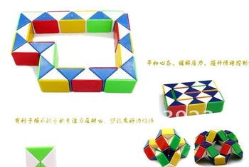 free  fast shipping Variety Magic Cube classic children educational toys intelligent toys Hot sell hot toy so cheap