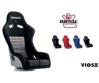 Bride Vios Low Max racing seat,Jdm Sport seat Design, Carbon Fiber/Kevlar ,lowest price for 1 pair (2 pieces)