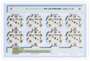 pcb for electric products,OEM welcome