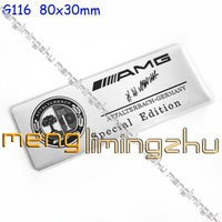 G116  80x30mm 20pcs NEW  Aluminum Alloy Badges Emblem Black AMG Tree AFFALTERBACH  Special Edition