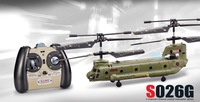 Syma  GYRO 3.5CH Mini Chinook RC Remote Control Helicopter S026G Army Style  gift toy FREE SHIPPING
