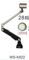 2W  WD-K822  9V--48V  220mmX220mm  Machine working lamp   High power LED lights