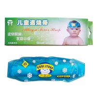 Free  shipping   Whlesale  Cool fever        beauty     hot  selling