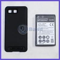 3500 mAh Extended Battery For Motorola Defy MB525 + Battery Cover